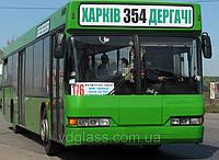 Лобовое стекло Neoplan N4016 NF