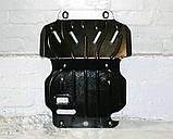 Защиты картера двигателя, кпп, ркпп, топл.бака Great Wall (Грейт Вол)  Полигон, Кольчуга, фото 4