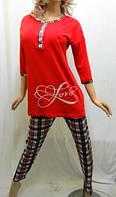 Пижама, домашний костюм с лосинами