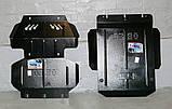 Защиты картера двигателя, кпп, ркпп, топл.бака Great Wall (Грейт Вол)  Полигон, Кольчуга, фото 2