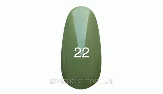Гель лак Kodi professional 7мл. №22 (Олива. Эмаль)