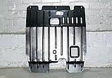Захисту картера двигуна і кпп Honda (Хонда) Полігон-Авто, Кольчуга, фото 6