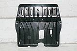 Захисту картера двигуна і кпп Honda (Хонда) Полігон-Авто, Кольчуга, фото 7