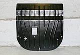 Захисту картера двигуна і кпп Honda (Хонда) Полігон-Авто, Кольчуга, фото 8