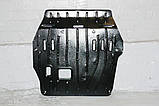 Захисту картера двигуна і кпп Honda (Хонда) Полігон-Авто, Кольчуга, фото 9