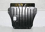 Захисту картера двигуна і кпп Honda (Хонда) Полігон-Авто, Кольчуга, фото 10