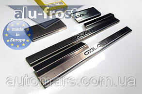 Накладки на пороги Mitsubishi Galant IX 2006+