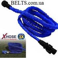 Шланг поливочный X-hose Икс-Хоз с водораспылителем 15 метров
