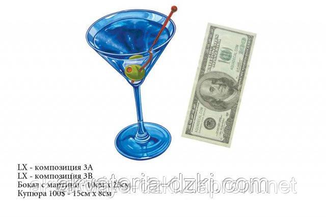 Доллар плюс Мартини, 25х30см