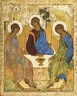 Репродукция картины. Андрей Рублев «Троица»