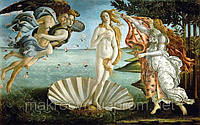 Репродукция картины. Сандро Боттичелли «Рождение Венеры»