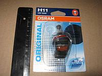 Лампа фарная H11 12V 55W PGJ19-2 ORIGINAL LINE (1 шт) blister (Производство OSRAM) 64211L+-01B-BLI