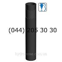 Рукав для подачи сжатого воздуха, 20 Бар, —30°С/+ 80°С, 1421