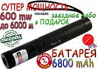 Зеленая мощная лазерная указка. Отличное качество. Удобная и практичная указка. Купить онлайн. Код: КДН1182