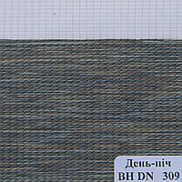 Рулонні штори День-Ніч Тканина Лагуна ВН DN 309 Граніт
