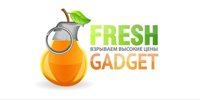 Fresh Gadget - Взрыв высоких цен