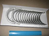 Вкладыши коренные 0.25MM HL/PASS-L (Комплект R6 ЦИЛ) MB OM352/353/362LA (Производство Glyco) H712/7 0.25MM