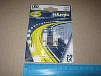 Лампа накаливания T10 12V 0,5W W2.1x9.5d WB LED 2шт. blister (Производство Narva) 18001B2