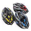 Шлем велосипедный (Синий)