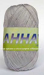 Пряжа Анна 16 Сеам, № 1005, жемчужно-серый