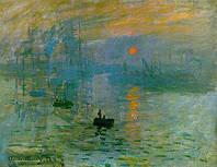 Репродукция картины. Клод Моне «Впечатление. Восходящее солнце»