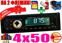 Качественная магнитола Sony 340. Отличная автомагнитола. Хорошее качество. Оригинальный дизайн. Код: КДН1185