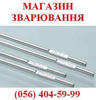 Пруток присадочный алюминиевый ER 5356 Ø 2.4 мм (шт)