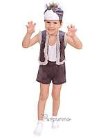 Детский костюм для мальчика Волк