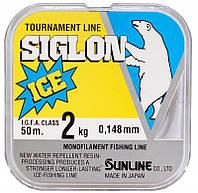 Леска Sunline Siglon Ice 50 м #0.4/0.104мм 1кг