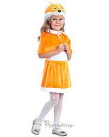 Детский костюм для девочки Лисичка