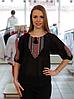 Шифоновая блуза вышиванка женская, фото 3