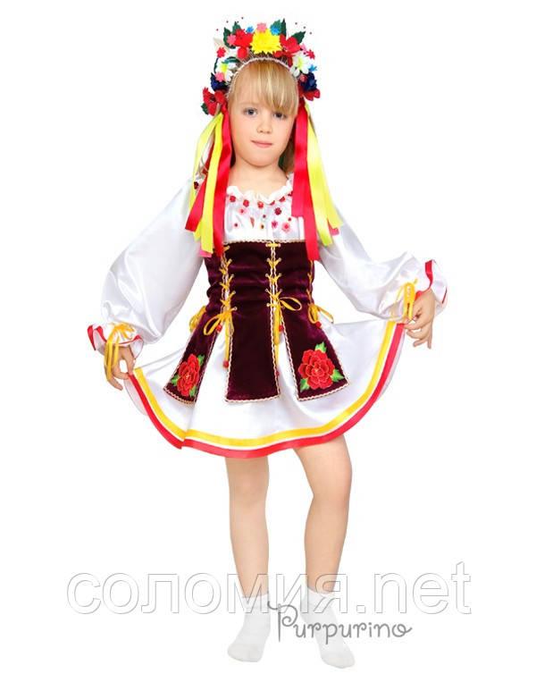 Детский костюм для девочки Украиночка 2