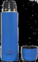 "Термос Stenson ""Бархат"" (0,75 л) для горячих напитков 0447 HZT /85"