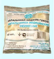 Напальчники медицинские резиновые №10