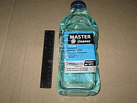 Омыватель стекла зим. Мaster cleaner -20 Морск. бриз 1л 0-м-ы-в-а-т-е-л-ь