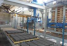 Завод изготовлению плитки