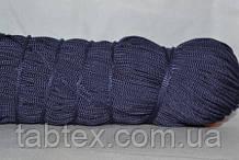 Шнуры вязаные весовые D3мм(1кг=350м)синий