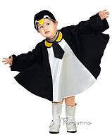 Детский костюм для мальчика Пингвин