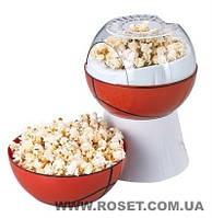 Попкорница «Баскетбольный мяч» Popcorn Maker РМ-1891