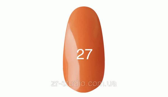 Гель лак Kodi professional 7мл. №27 (Оранжевый. Эмаль)