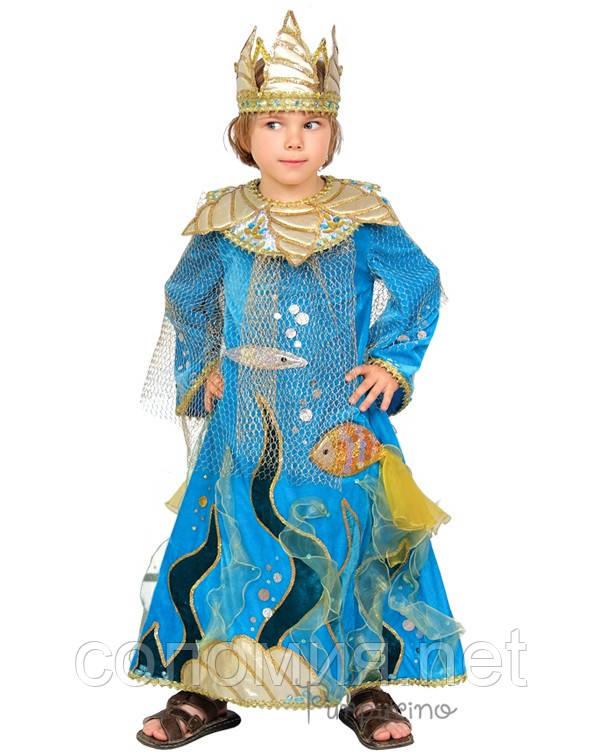 Детский костюм для мальчика Нептун