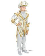 Детский костюм для мальчика Сказочный принц