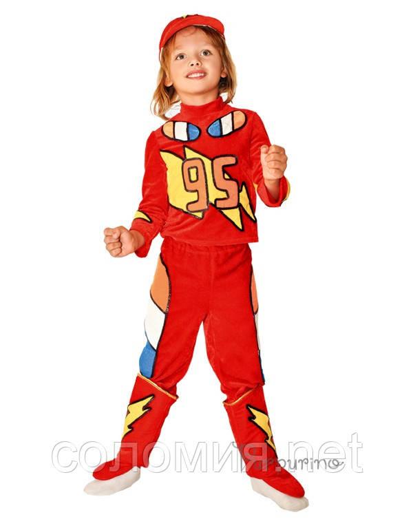 Детский костюм для мальчика Молния Маквин