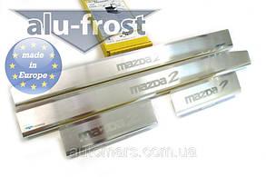 Накладки на пороги Mazda 2 II 2008+