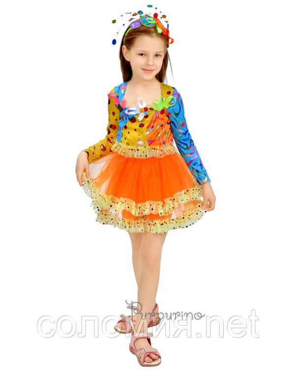 Детский костюм для девочки Хлопушка