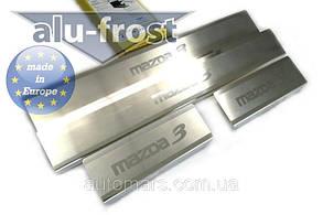 Накладки на пороги Mazda 3 II 2009+