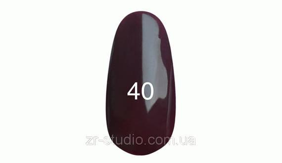 Гель лак Kodi professional 7мл. №40 (Баклажан. Эмаль)