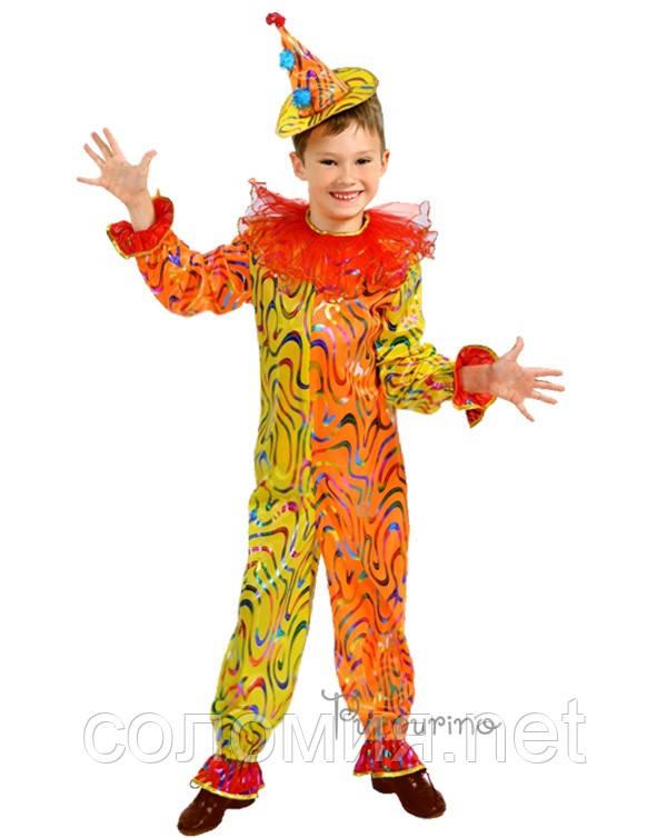 Детский костюм для мальчика Клоун 2