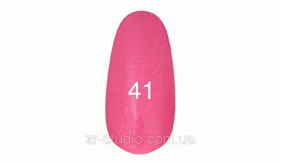 Гель лак Kodi professional 7мл. №41 (Кукольно - розовый с микроблеском)