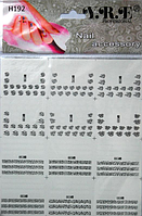 Наклейка водная на листе 12 видов NL-02 YRE